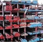 进口模具钢材料